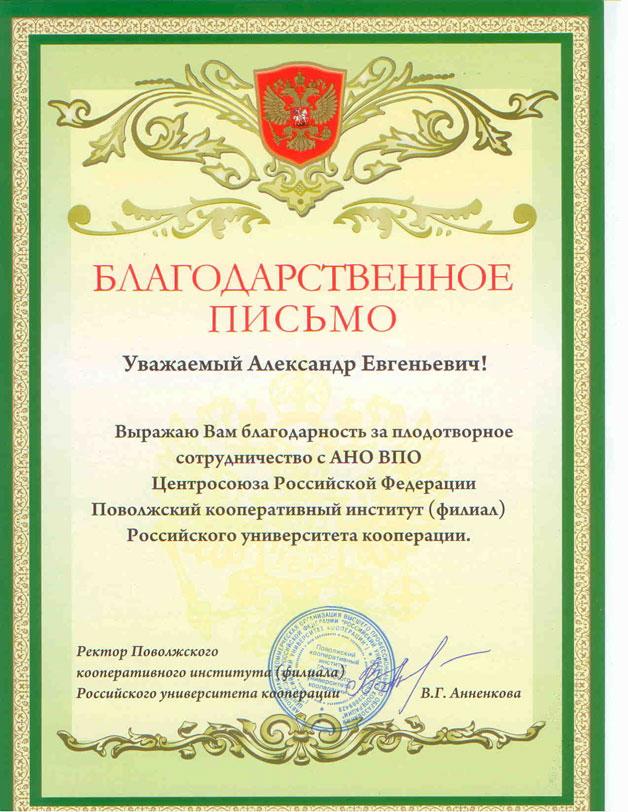Ип регистрация в экологии регистрация выхода участника из ооо 2019