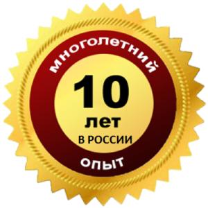 Ликвидация (закрытие) ООО и АО в Симферополе и Крыму