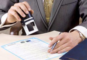 Ликвидация организации, юридического лица — Центр для предпринимателей