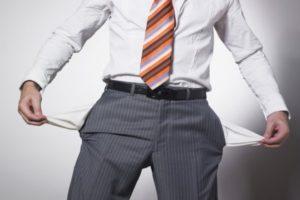 Банкротство физических лиц в Саратове — ЦДП